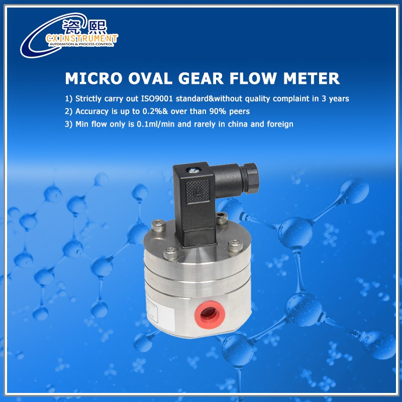 The Vegetable Oil Beer And Alcohol Liquid Control PD Gear Micro Flow Sensor